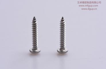 316不锈钢尖头自攻钻尾螺丝