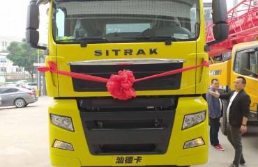 广东艾卓精密制造有限公司喜提新车 新增两实力成员