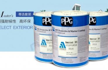 PPG油漆在东莞这边有代理商吗