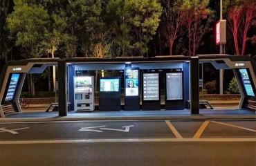 智慧公交站台