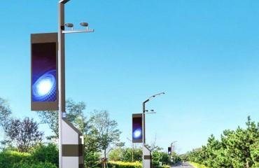 太阳能智能路灯