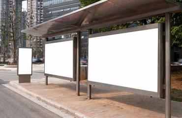 智慧公交站台安装调研报告