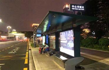 智能公交站台